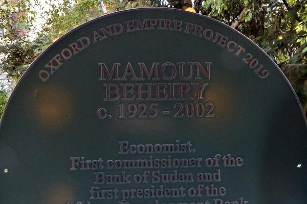 mamoun beheiry