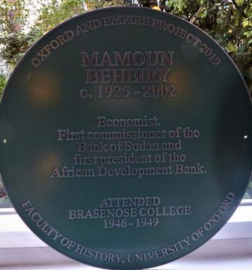 beheiry plaque