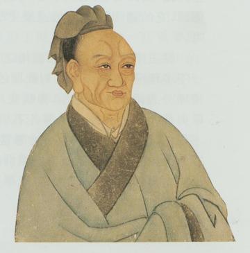 sima qian painted portrait