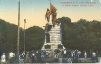 Monument to Governor-General Konstantin Petrovich von Kaufman and those who fell in the capture of Tashkent (1913)