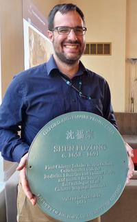 Barrett with Shen plaque