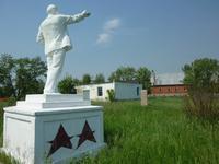 Lenin (1940) Tonkoshurovka, Kokshetau district, Kazakhstan